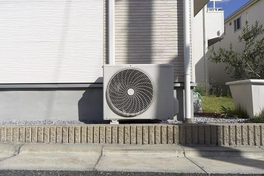Faites installer une pompe à chaleur à Bitche